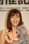 加藤ローサ 画像 無料画像 結婚 ゼクシィ リクルート テディベア.jpg